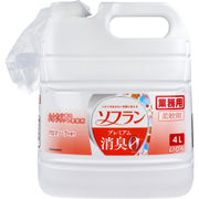 業務用 ソフラン プレミアム消臭 柔軟剤 アロマソープの香り 4L