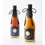 至高の一滴 ~温州みかん&ブラッドオレンジ(タロッコ)~ 2本セット