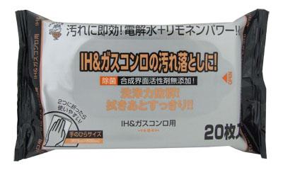 アルカリ電解水 IH&ガスコンロ用クリーナー 20枚