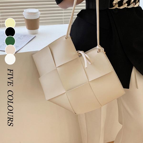 【Women】2021年春夏新作 タイド 百掛け ショルダーバッグ 大容量 かごバッグ ハンドバッグ  韓国風