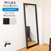 【離島発送不可】【日付指定・時間指定不可】WILMA ジャンボミラー DBR/WH