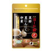 伊藤忠食品 からだスイッチ ヨード卵・光 黒酢黒にんにく卵黄ゴールド 31粒×20袋
