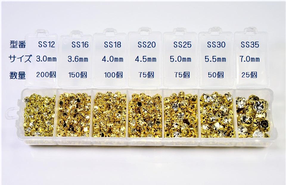 基礎金具:ボックス入りビジューガラスストーン(ニッケルフリー鍍金、A級品使用)ネッシー最安値保証