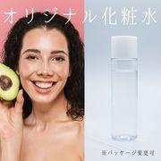 【化粧品OEM】★★オリジナル化粧水製造★★あなただけのオリジナルコスメ製造