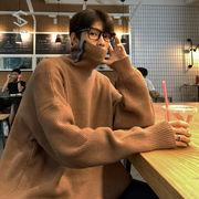 ユニセックス セーターシンプルハイネックカジュアル 大きいサイズ メンズ