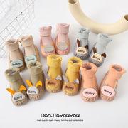 人気ベビーソックス かわいい★韓国風★  1-3歳可愛いセット靴下蝶結び かわいい