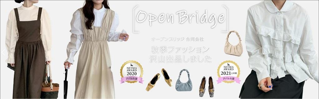 https://img04.netsea.jp/ex37/20210806/2/11047002_9.jpg