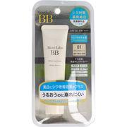 モイストラボ 薬用美白BBクリーム SPF50 PA++++ ナチュラルベージュ 30g