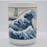 日本製湯呑 波裏
