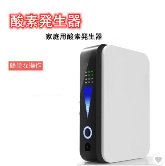 酸素発生器 酸素吸入器 小型酸素発生器(非医療機器)  家庭用