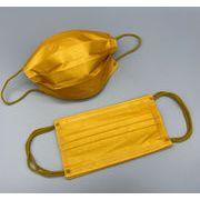 マスクス 使い捨て 大人用 花粉症対策 飛沫防止 3層マスク