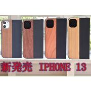 iPhone13/iPhone13mini/13pro max/iPhone13pro/iPhone12 スマホケース 木製 竹製 手帳 耐衝撃 スマホカバー