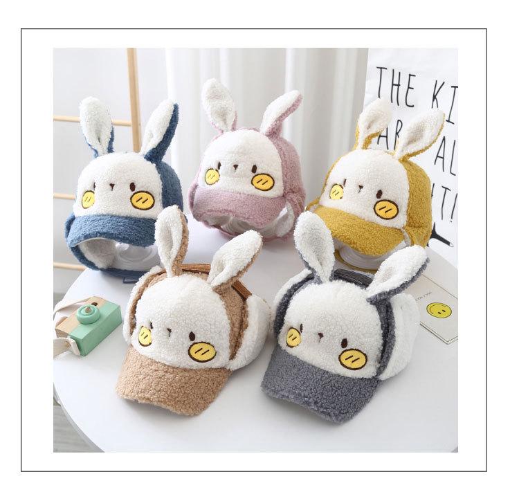 帽子 キャップ キッズ 子ども 秋冬 暖か ウサギ耳 かわいい 個性 トレンド 人気