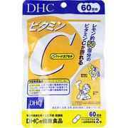 ※[12月24日まで特価]DHC ビタミンC(ハードカプセル) 120粒 60日分