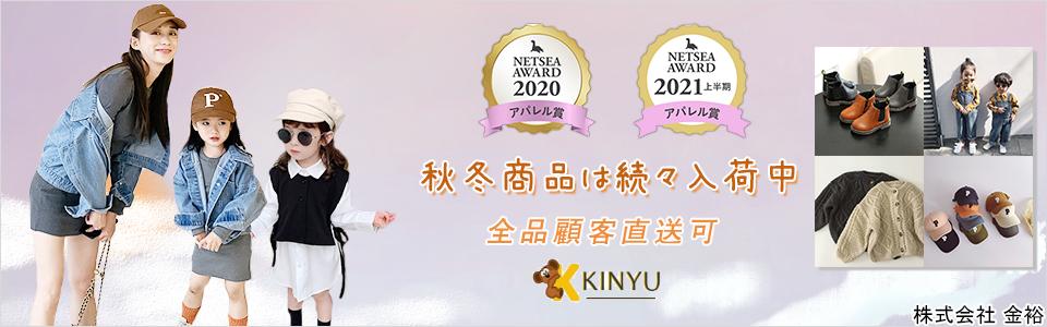 https://img04.netsea.jp/ex37/20211009/5/16206145_0.jpg