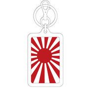 【選べるカラー】 KSK205 日章旗 旭日旗 国旗キーホルダー 旅行 スーツケース