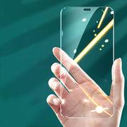 秋冬新作 ガラスフィルム iPhone13 強化ガラス ディスプレー保護 iPhone13mini iPhone12 全機種対応
