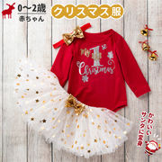 ベビー服 3点セット 赤ちゃん 女の子 長袖 チュチュスカート 肌着 クリスマス 新生児 出産お祝い 誕生日