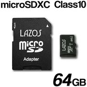 64GBmicroSDXCカード/Class10/SD変換アダプター付き/SDMI対応/マイクロSDカード/SDXCカード64GB