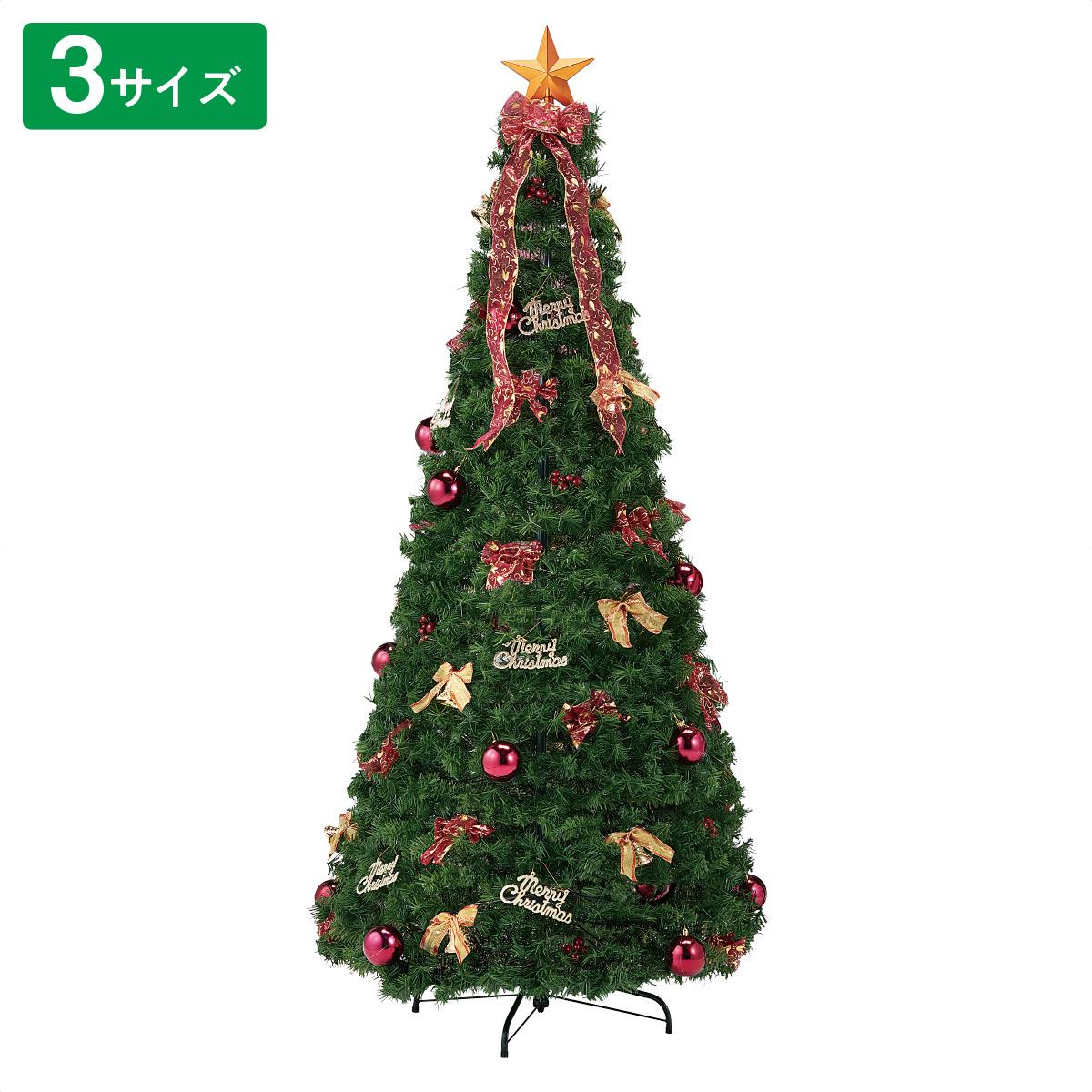 ★折りたたみ可★ポップアップツリー レッド【クリスマスツリー ディスプレイ 飾り】