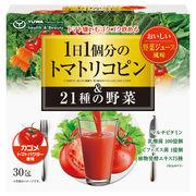ユーワ 1日1個分のトマトリコピン&21種の野菜 30包