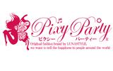PixyParty