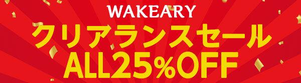 ★1500円クーポン配布中★クリアランスセール◆28日12:00まで!