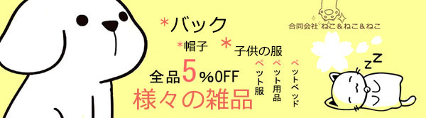 激安人気商品~チャンスを是非お見逃しなく!!