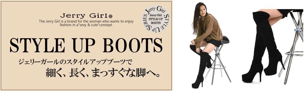 細く、長く、まっすぐな脚へ。大人気のスタイルアップニーハイ、好評発売中!