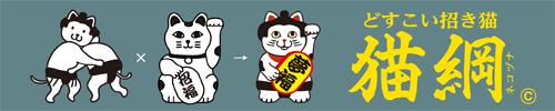 有限会社 伊藤征史広告事務所