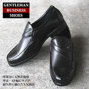 【超売れ筋!!定番アイテム】GENTLEMAN BUSINESS SHOES GB-3002 ブラック ビジネスシューズ