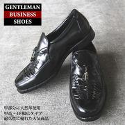 【超売れ筋!!定番アイテム】GENTLEMAN BUSINESS SHOES GB-3004 ブラック ビジネスシューズ