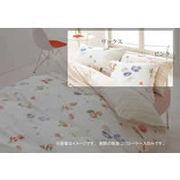 西川リビング ピローケースME09 2187-29911 ピンク