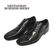 【GENTLEMAN BUSINESS SHOES】 GB-7502N ブラック ビジネスシューズ