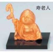 277-04 吉兆七福神 恵比寿