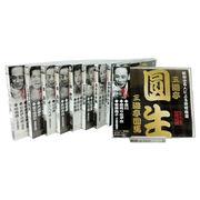 昭和の名人による滑稽噺選(CD/10枚組) FXR-01ST10