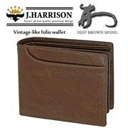 【新品取寄せ品】JOHN HARRISON(ジョンハリソン ) 折財布 JWT-017DBR
