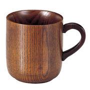 尾崎 木製 マグカップ 拭漆