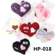 【訳あり、在庫処分】ヘアゴム  ヘアーアクセサリー 選べる6種類 HP-018