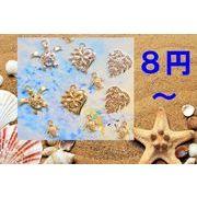夏アクセサリー ハワイ風チャーム ウミガメ モンステラ ブルメリア 作法改良・8円より