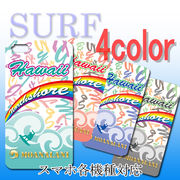 ハワイ雑貨 iphone7 Xperia XZ GALAXY S7 edge スマホ ケース MOANALANI 4color SURF サーフ
