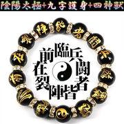 金彫りオニキス 【九字護身】+【陰陽太極図】+【四神獣】 護身 デザインブレスレット