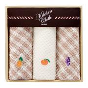 ★母の日★フルーツ柄の刺繍が可愛い!刺しゅうキッチンクロス(3枚セット)