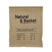 ジュート ヴィンテージバスケット ver.1 Natural Basket