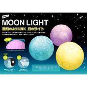 """満月のようなインテリアライト!""""Moon Light(ムーンライト)"""""""