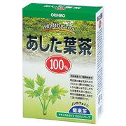 NLティー100% あした葉茶