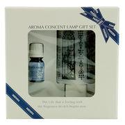 アロマコンセントランプギフトセット キャッスルウィンド(essential oil:ラベンダー5ml付き)◆室内照明