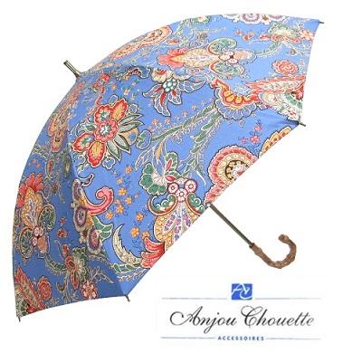 Anjou Chouette  プロヴァンス生地 傘 雨具