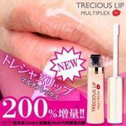 TRECIOUS LIP トレシャスリップ 唇用美容液