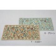 川島織物セルコン Morris Design Studio マット フルーツ 45×75cm FH1706 G・グリーン